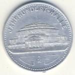 Бреслау., 15 марок