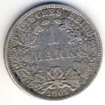 Германия, 1 марка (1891–1915 г.)