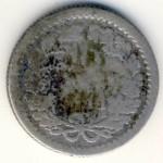 Нидерланды, 10 центов (1911–1925 г.)