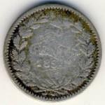 Нидерланды, 10 центов (1893–1897 г.)