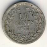 Нидерланды, 10 центов (1874–1889 г.)