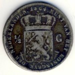 Нидерланды, 1/2 гульдена (1862–1864 г.)