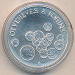 Венгрия, 2000 форинтов (1996 г.)
