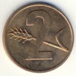 Швейцария, 2 раппена (1948–1974 г.)