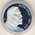 Венгрия, 5000 форинтов (2005 г.)