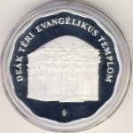 Венгрия, 5000 форинтов (2011 г.)