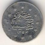 Турция, 1 куруш (1856 г.)