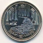 Япония, 500 иен (2014 г.)