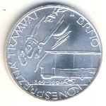 Чехия, 200 крон (1994 г.)