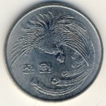 Южная Корея, 1000 вон (1981 г.)