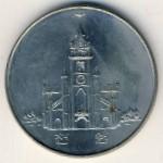 Южная Корея, 1000 вон (1984 г.)