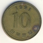 Южная Корея, 10 вон (1991–2001 г.)