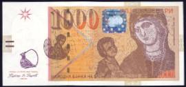 Македония, 1000 денар (2009 г.)