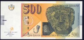 Македония, 500 денар (2003 г.)