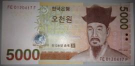 Южная Корея, 5000 вон (2006 г.)