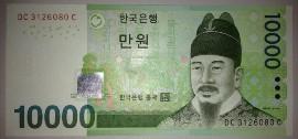 Южная Корея, 10000 вон (2007 г.)