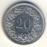 Швейцария, 20 раппенов (1939–2009 г.)