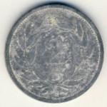 Швейцария, 2 раппена (1944–1945 г.)