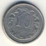Польша, 10 грошей (1993 г.)
