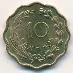 Paraguay, 10 centimos, 1953