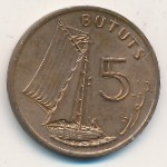 The Gambia, 5 bututs, 1971