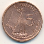 The Gambia, 5 bututs, 1998
