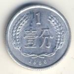 Китай, 1 фень (1975–1986 г.)