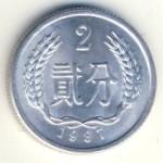Китай, 2 феня (1964–1987 г.)