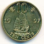 Hong Kong, 10 cents, 1997
