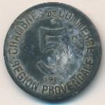 Нотгельды Франции, 5 сентим (1918 г.)