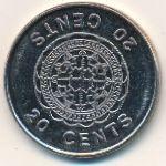 Соломоновы острова, 20 центов (2008 г.)