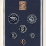Бруней, Набор монет (1979 г.)