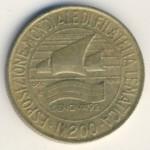 Италия, 200 лир (1992 г.)