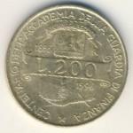 Италия, 200 лир (1996 г.)