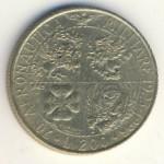Италия, 200 лир (1993 г.)