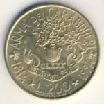 Италия, 200 лир (1994 г.)