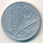 Италия, 10 лир (1954–1968 г.)