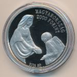 Венгрия, 2000 форинтов (2014 г.)