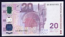 Болгария, 20 левов (2005 г.)