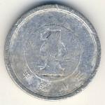 Япония, 1 иена (1990–2007 г.)