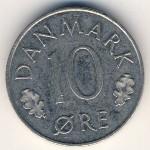 Дания, 10 эре (1979–1981 г.)