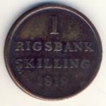 Дания, 1 ригсбанкскиллинг (1818 г.)