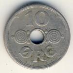Дания, 10 эре (1929–1941 г.)