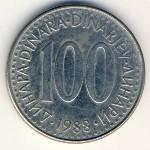 Югославия, 100 динаров (1987–1988 г.)