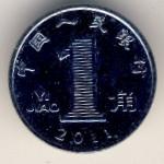 Китай, 1 цзяо (2006–2011 г.)