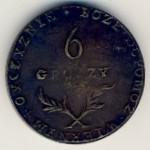 Копии, 6 грошей (1813 г.)