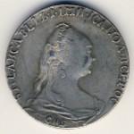 Копии, 1 рубль (1757 г.)