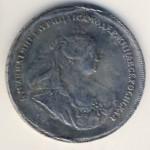 Копии, 1 рубль (1739 г.)