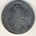 Копии, 1 рубль (1735 г.)