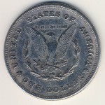 Копии, 1 доллар (1921 г.)